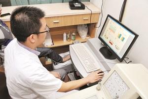 超声骨密度测定仪